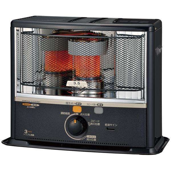 SX-E3518WY-HD コロナ 石油ストーブ(木造9畳/コンクリート13畳) 【暖房器具】CORONA ダークグレー