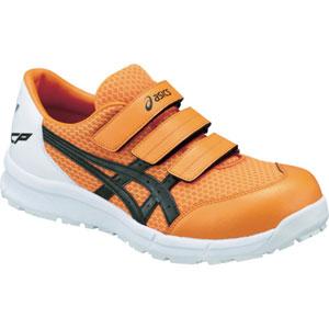 FCP202.0990-30.0 アシックス ウィンジョブ CP202 オレンジ×ブラック 30.0cm 安全靴