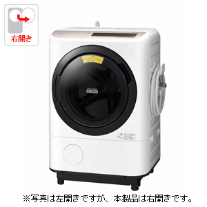 (標準設置料込)BD-NV120CR-N 日立 12.0kg ドラム式洗濯乾燥機【右開き】シャンパン HITACHI
