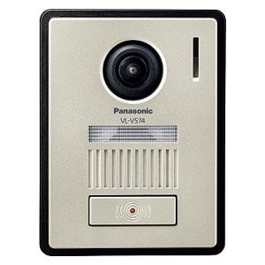 VL-V574L-N パナソニック 増設用カラーカメラ玄関子機 Panasonic [VLV574LN]