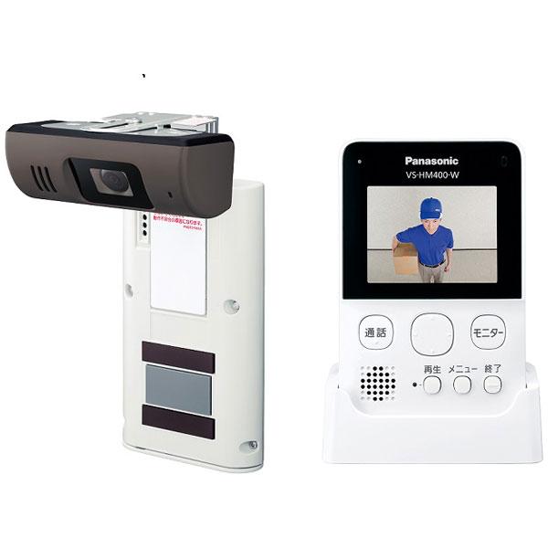 VS-HC400-W パナソニック ワイヤレスドアカメラ Panasonic [VSHC400W]