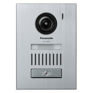 VL-V557L-S パナソニック 増設用カラーカメラ玄関子機 Panasonic