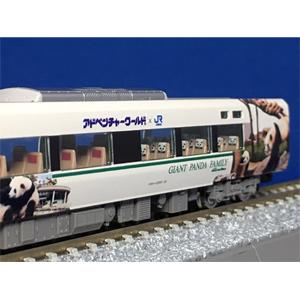 鉄道模型 レールクラフト阿波座 セール商品 訳あり品送料無料 N RCA-D47 デカール 287系パンダくろしお 枕カバー JR西日本