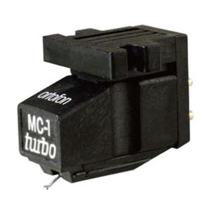 MC-1 Turbo オルトフォン MCカートリッジ(高出力タイプ) ortofon