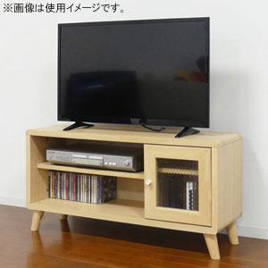 75438 クロシオ チュラルナ テレビボード