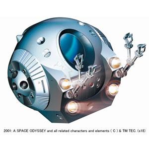 【再生産】1/8 2001年宇宙の旅 スペースポッド【MOE2001-4】 メビウスモデル