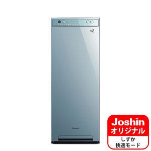 MCK55VJ-A ダイキン 加湿空気清浄機(空清25畳まで/加湿14畳まで ソライロ) DAIKIN 加湿ストリーマ空気清浄機(MCK55Vのオリジナルモデル)