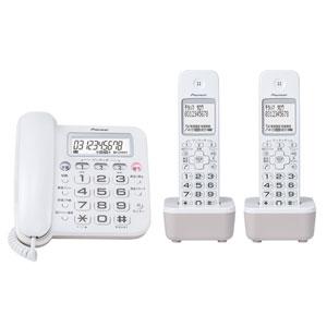 TF-SA16T(W) パイオニア デジタルコードレス留守番電話機(子機2台) ホワイト Pioneer