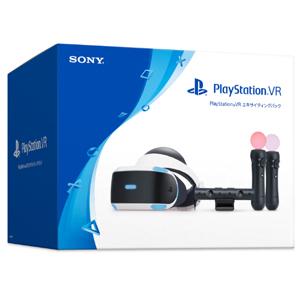 【特典付】PlayStation VR エキサイティングパック ソニー・コンピュータエンタテインメント [CUHJ16005 PSVR エキサイティングパック]