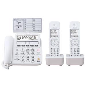 TF-SE16W(W) パイオニア デジタルコードレス留守番電話機(子機2台) ホワイト Pioneer