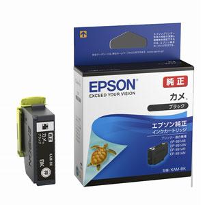 KAM-BK エプソン 純正インクカートリッジ ブラック EPSON 最安値に挑戦 カメ 商い