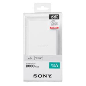 CP-VC10A-W ソニー モバイルバッテリー TYPE-C搭載 USBポータブル電源 10000mAh(ホワイト) SONY