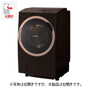 (標準設置料込)TW-127X7R-T 東芝 12.0kg ドラム式洗濯乾燥機【右開き】グレインブラウン TOSHIBA