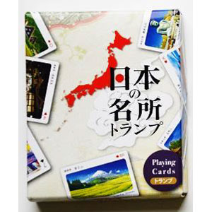 日本の名所トランプ TPAR1 NEW エンゼルプレイングカード お見舞い