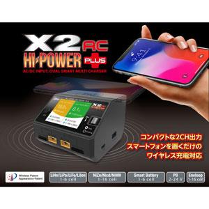 新規購入 【再生産 Hi】AC ac+【44284】/DC入力 Power・デュアルスマート多機能充・放電器 X2 Hi Power ac+【44284】 ハイテックマルチプレックスジャパン, フラッシュストア:6fd172e8 --- canoncity.azurewebsites.net