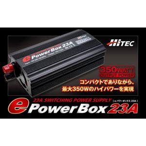 【再生産】e PowerBox 23A【44285】 ハイテックマルチプレックスジャパン