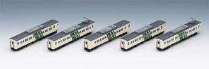 [鉄道模型]トミックス (Nゲージ) 98305 JR 185-0系特急電車(踊り子・強化型スカート)増結セット (5両)