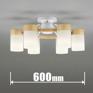 OC257063PC オーデリック LEDシャンデリア【カチット式】 ODELIC