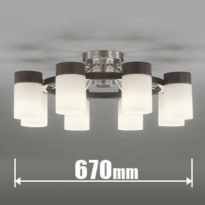 OC257067LC オーデリック LEDシャンデリア【カチット式】 ODELIC
