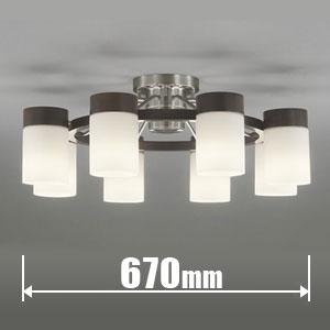 OC257067PC オーデリック LEDシャンデリア【カチット式】 ODELIC