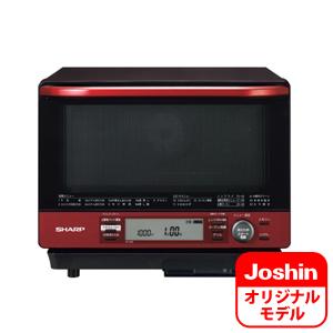RE-J200B-R シャープ スチームオーブンレンジ 31L レッド系 SHARP 過熱水蒸気オーブンレンジ RE-V100AのJoshinオリジナルモデル