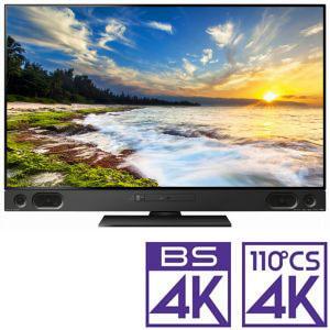 (標準設置料込_Aエリアのみ)LCD-A58XS1000 三菱 58V型地上・BS・110度CSデジタル 4Kチューナー内蔵 LED液晶テレビ (別売USB HDD録画対応) REAL