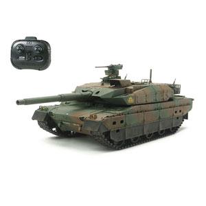 1/35 RCタンク 陸上自衛隊 10式戦車(専用プロポ付き)【48215】 タミヤ