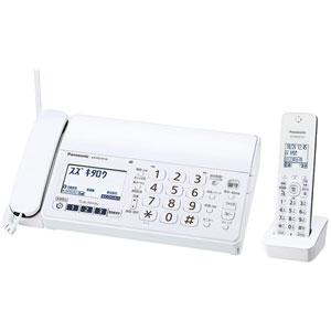KX-PZ210DL-W パナソニック デジタルコードレス普通紙FAX(子機1台付き) ホワイト Panasonic おたっくす
