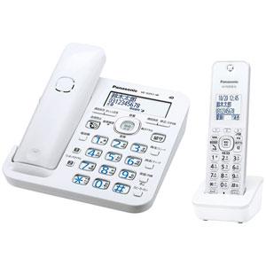 VE-GZ51DL-W パナソニック デジタルコードレス電話機(子機1台付き) ホワイト Panasonic ル・ル・ル(RU・RU・RU)【送料無料】