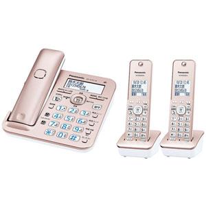 VE-GZ51DW-N【税込】 パナソニック デジタルコードレス電話機(子機2台付き) ピンクゴールド Panasonic ル・ル・ル(RU・RU・RU)