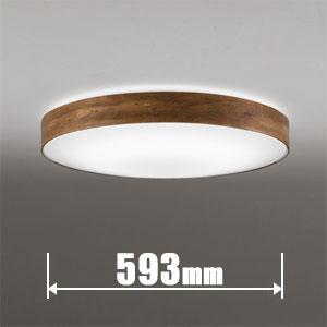 OL291357 オーデリック LEDシーリングライト【カチット式】 ODELIC