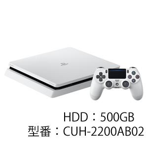 PlayStation 4 グレイシャー・ホワイト 500GB ソニー・インタラクティブエンタテインメント [CUH-2200AB02 PS4ホワイト500GB]