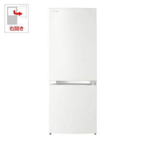 (標準設置料込)GR-P15BS-W 東芝 153L 2ドア冷蔵庫(パールホワイト)【右開き】 TOSHIBA