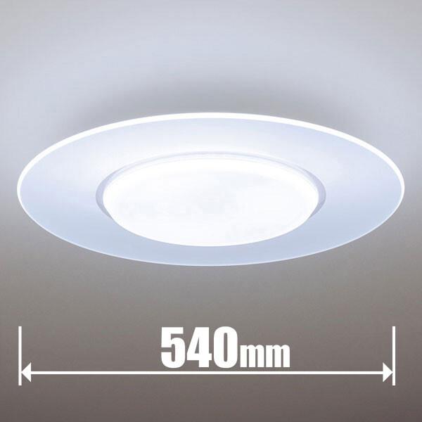 HH-CD1094A パナソニック LEDシーリングライト【カチット式】 Panasonic