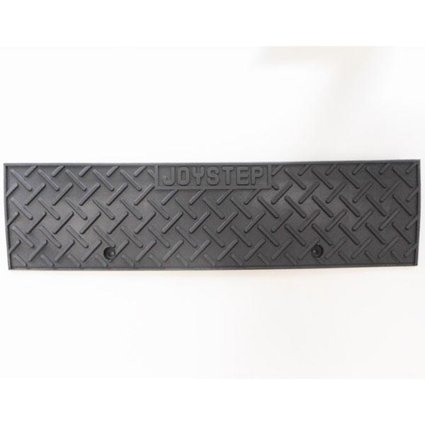 J-G5 セール特価 信栄物産 ジョイステップ 標準 本体 段差ステップ 安全用品 45×150×600mm 新作送料無料 グレー