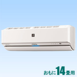 AY-J40X2-W シャープ 【標準工事セットエアコン】(15000円分工事費込) 高濃度プラズマクラスターNEXT搭載 おもに14畳用 (冷房:11~17畳/暖房:11~14畳) JXシリーズ 電源200V (ホワイト系)