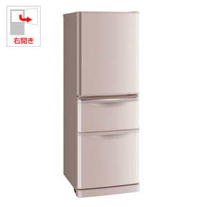 MR-C34D-P 三菱 335L 3ドア冷蔵庫(シャンパンピンク)【右開き】 MITSUBISHI Cシリーズ