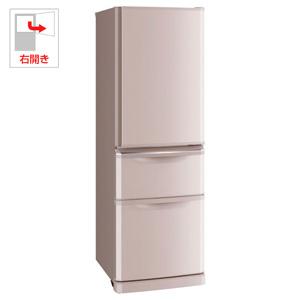 (標準設置料込)MR-C37D-P 三菱 370L 3ドア冷蔵庫(シャンパンピンク)【右開き】 MITSUBISHI Cシリーズ