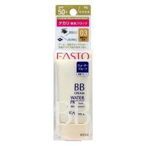 BBクリーム ウォータープルーフ 健康的な肌色 03 30g 国産品 FSOBBクリ-ムWP コーセー オープニング 大放出セール ファシオ #003