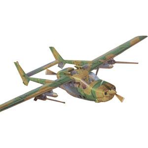 1/32 ランスFTB337Gリンクス軽攻撃機・ローデシア空軍【032T628】 ローデン
