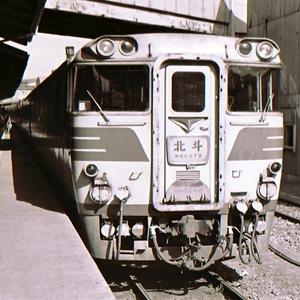 [鉄道模型]カトー (HO) 3-509-1 キハ82系 4両基本セット
