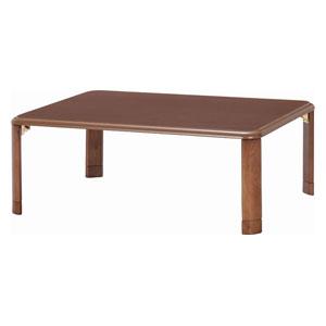 10037 不二貿易 軽量継脚折り畳み座卓(105×75cm)ブラウン FL10575 [10037フジボウエキ]