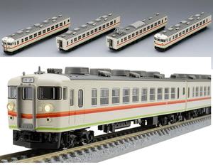 人気新品入荷 [鉄道模型]トミックス 98314 (Nゲージ) 98314 JR 167系電車(田町アコモ車) (Nゲージ) 基本セット(4両), ジャパンライム:4fa69b4c --- canoncity.azurewebsites.net