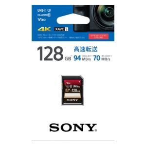 SF-128UX2B ソニー SDXCメモリーカード 128GB Class10 UHS-I