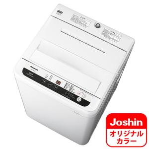 (標準設置料込)NA-F50B12J-W パナソニック 5.0kg 全自動洗濯機 ホワイト Panasonic 「NA-F50B12-N」 のJoshinオリジナルモデル
