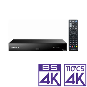 HVT-4KBC I/Oデータ BS/CS 4K録画対応チューナー新4K衛星放送対応 4Kチューナー REC-ON