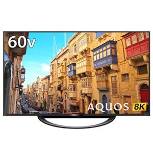 (標準設置料込_Aエリアのみ)8T-C60AW1 シャープ 60V型地上・BS・110度CSデジタル 8K対応 LED液晶テレビ (別売USB HDD録画対応) 8K対応AQUOSAndroid TV 機能搭載