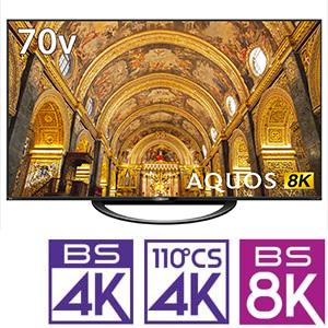 (標準設置料込_Aエリアのみ)8T-C70AX1 シャープ 70V型地上・BS・110度CSデジタル 8Kチューナー内蔵テレビ (別売USB HDD録画対応) 8K対応AQUOSAndroid TV 機能搭載