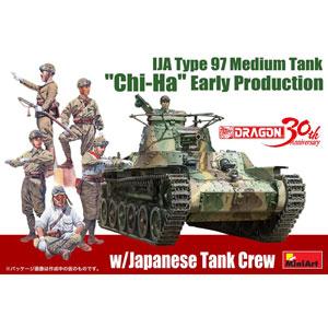 【再生産】1/35 WW.II 日本陸軍 九七式中戦車