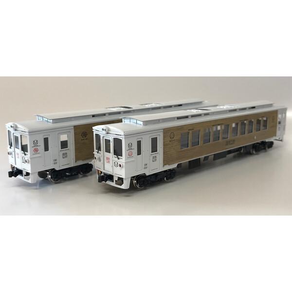 [鉄道模型]パーミル (HO) Hs017 (HO) 1 1/80/80 キハ125-400「海幸山幸」ペーパーキット, 南山城村:7f93a659 --- officewill.xsrv.jp